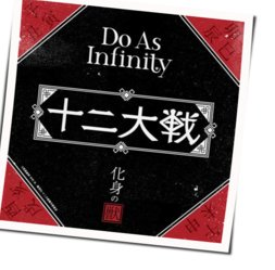 Do As Infinity guitar chords for Keshin no kemono