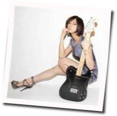 Nishiuchi Mariya guitar chords for Dont let me down