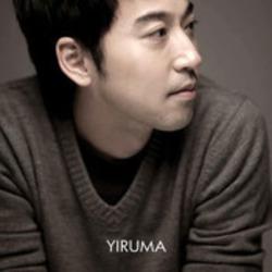 Yiruma guitar tabs for Kiss the rain