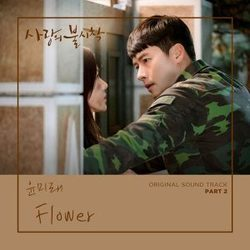Yoon Mi Rae guitar tabs for Flower